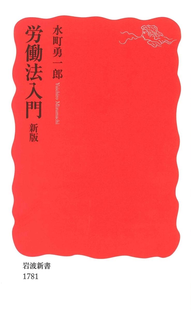f:id:benkaku:20200124162101j:plain