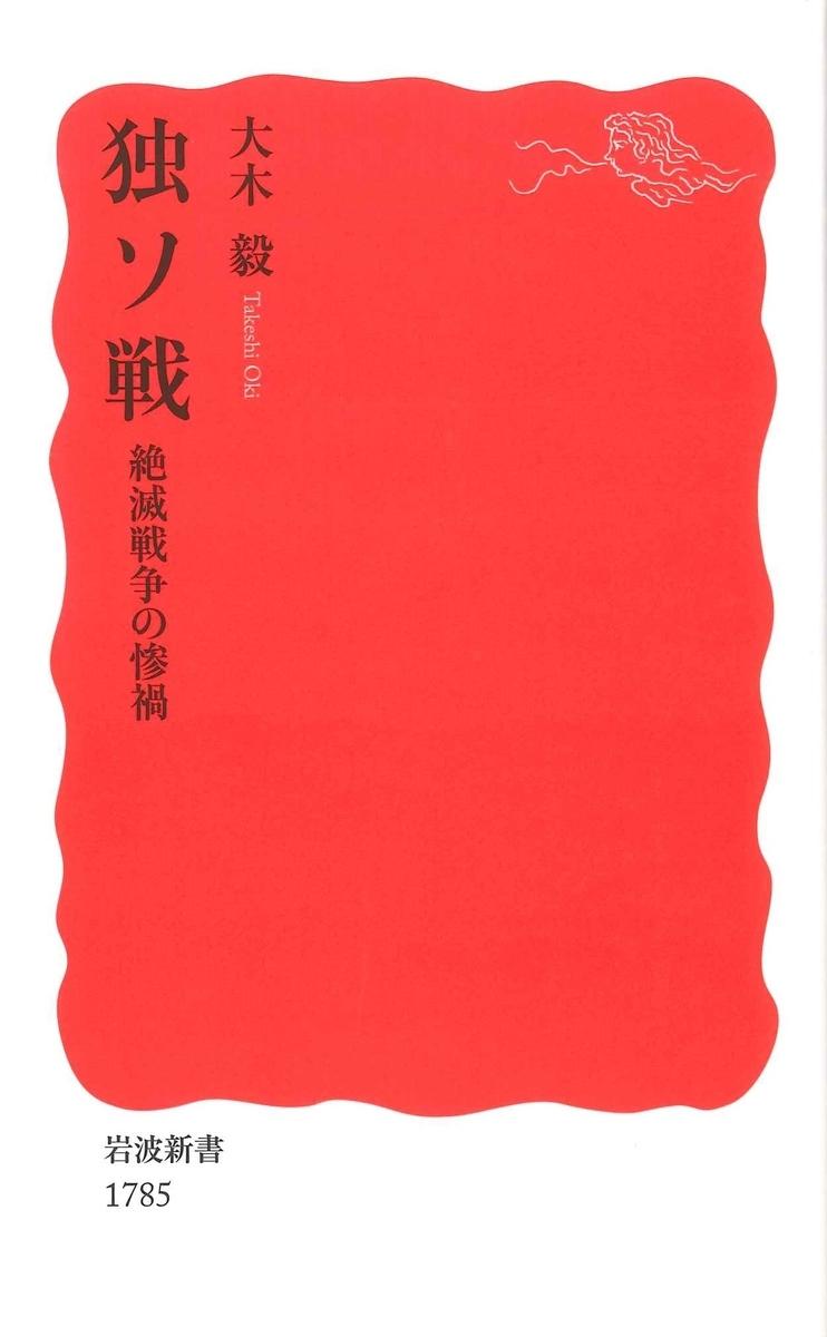 f:id:benkaku:20200218175248j:plain