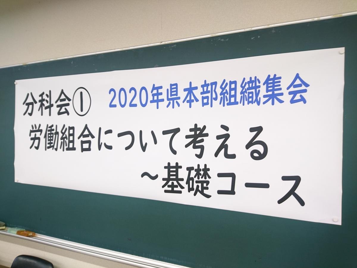 f:id:benkaku:20200222145511j:plain