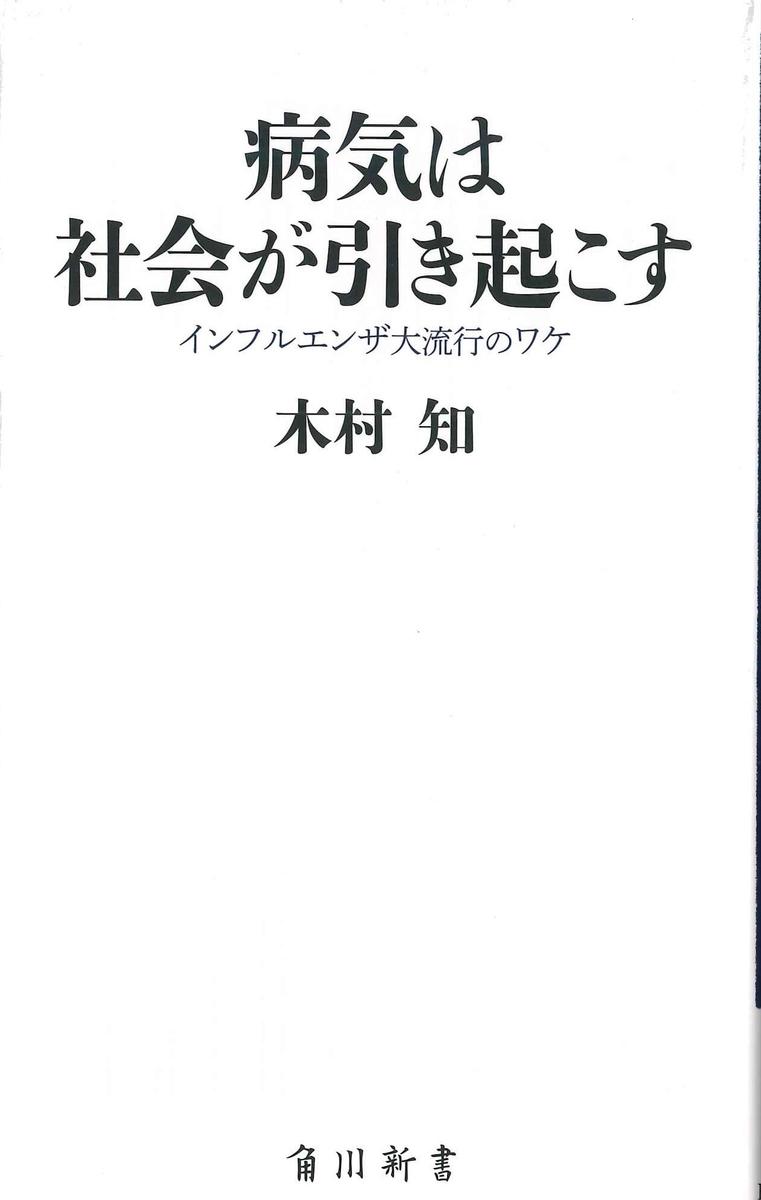 f:id:benkaku:20200331143618j:plain