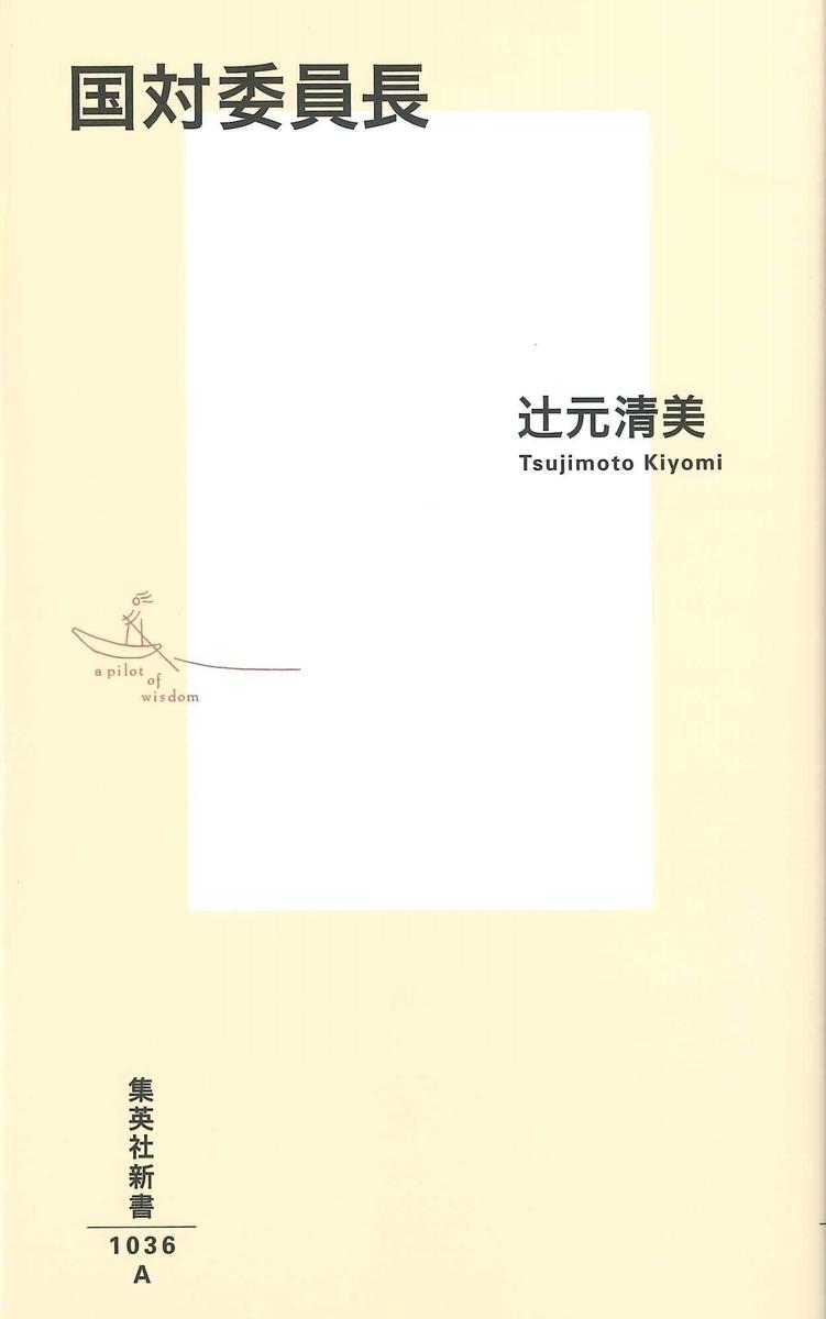 f:id:benkaku:20201009111110j:plain