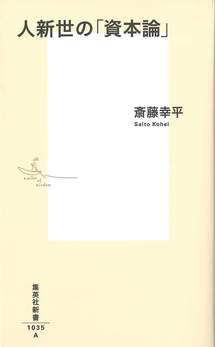 f:id:benkaku:20201009111126j:plain