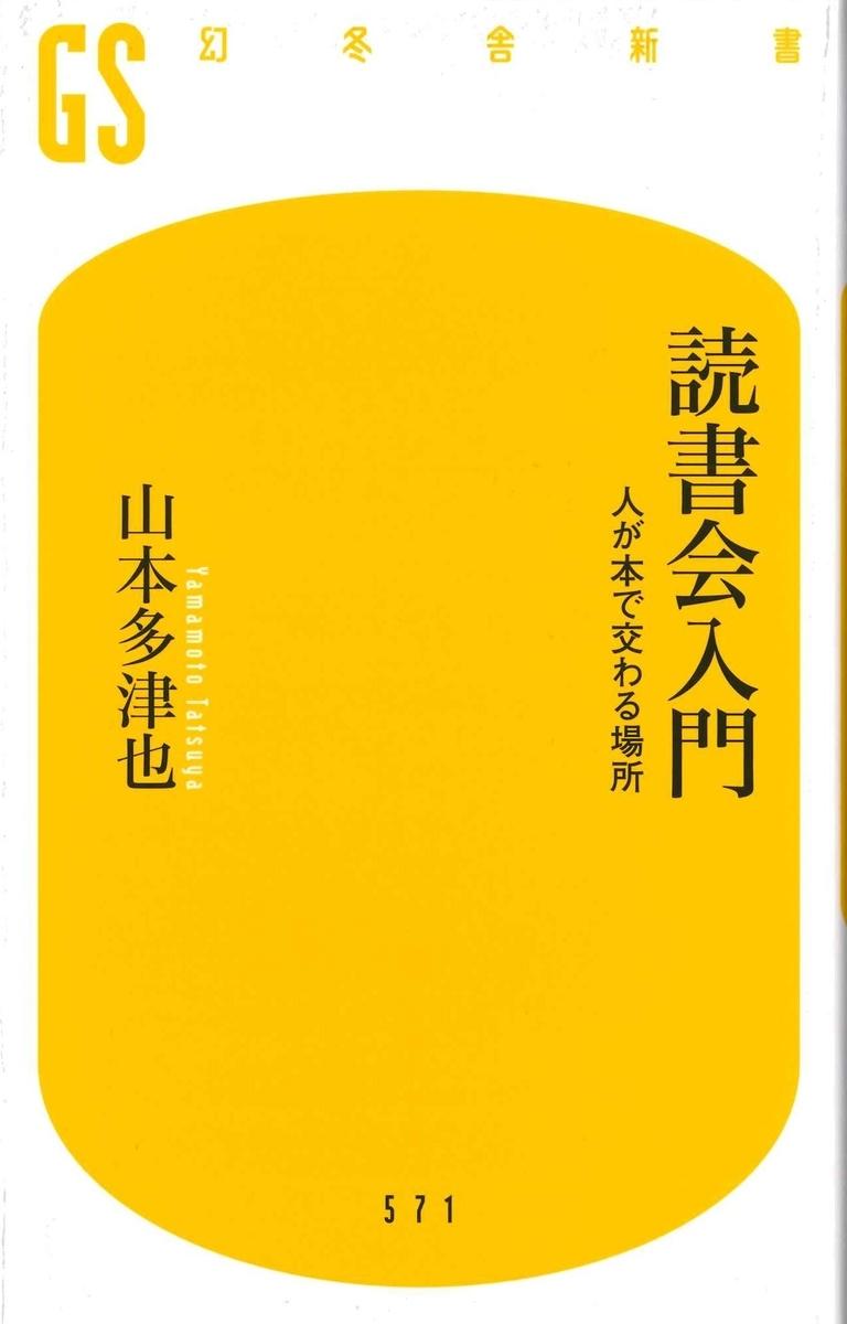 f:id:benkaku:20201009111139j:plain
