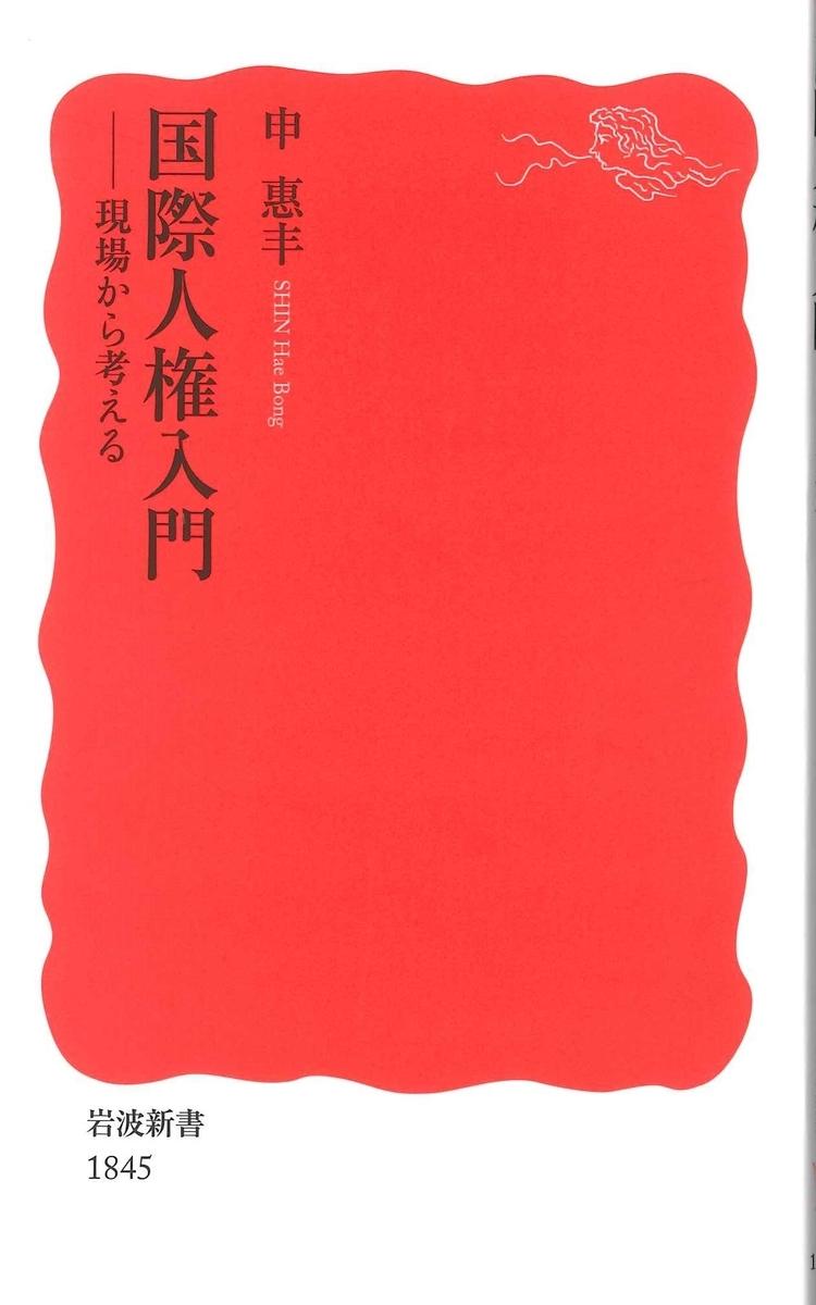 f:id:benkaku:20201009111154j:plain