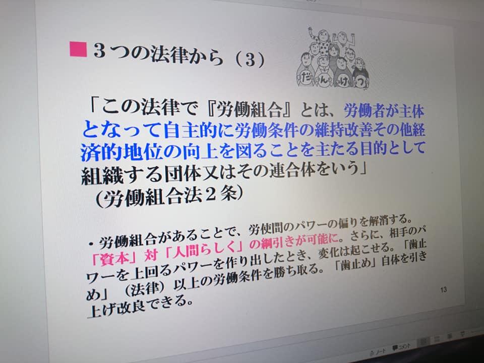 f:id:benkaku:20210118174636j:plain