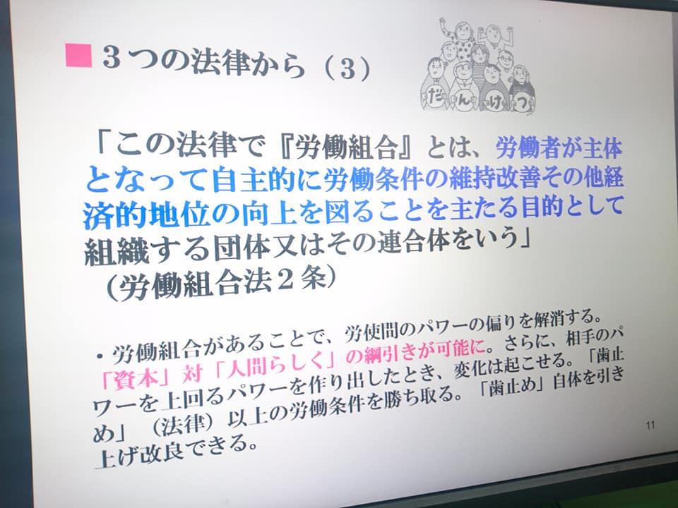 f:id:benkaku:20210216101150j:plain
