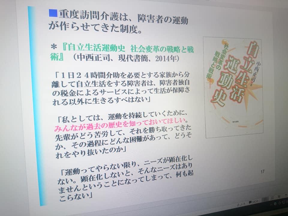 f:id:benkaku:20210222113354j:plain