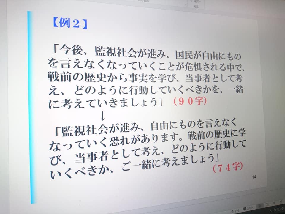 f:id:benkaku:20210224142728j:plain