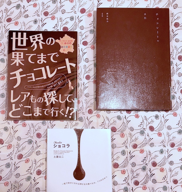 f:id:benkyocafe_ota:20190402145148j:plain