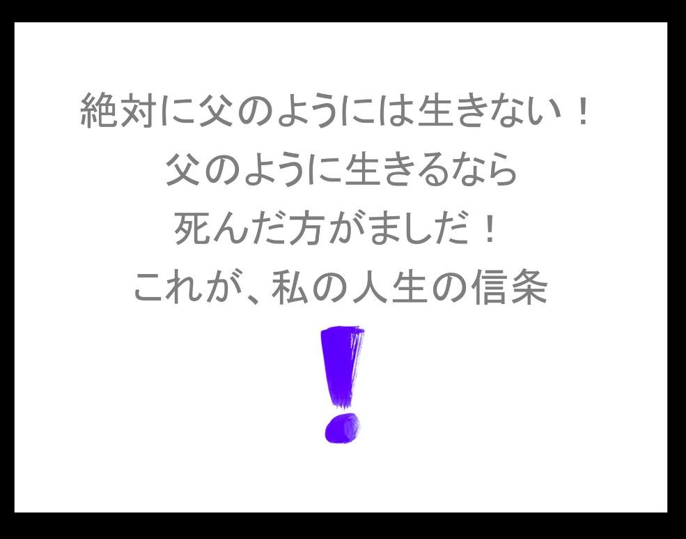 f:id:bennaya67:20170907214625j:plain
