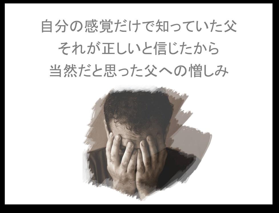 f:id:bennaya67:20170907214822j:plain
