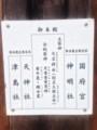 20140503122422