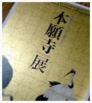 f:id:benriman:20100112110941j:image