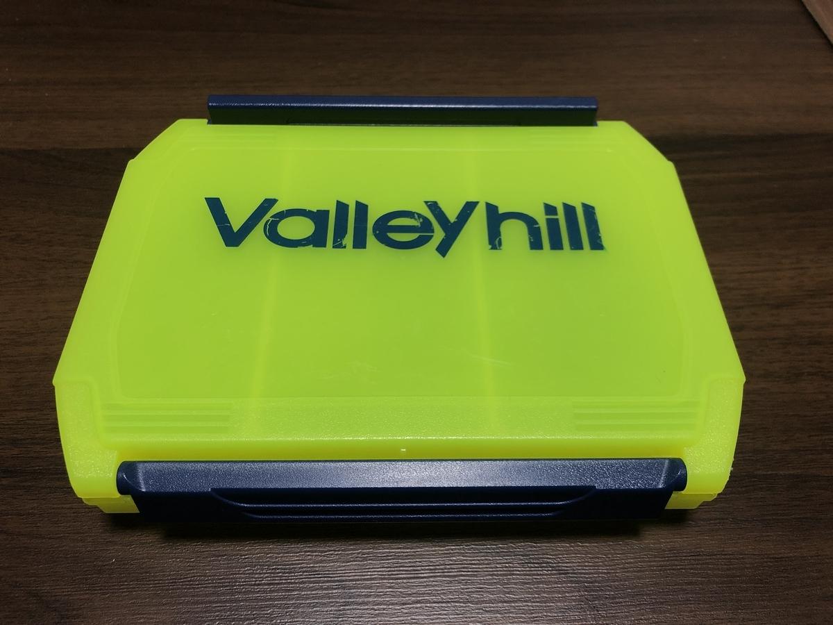 オススメのルアーケースValleyhill 1510w