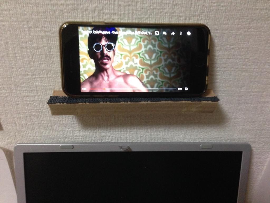 f:id:benriyasuzuki:20160629230532j:plain
