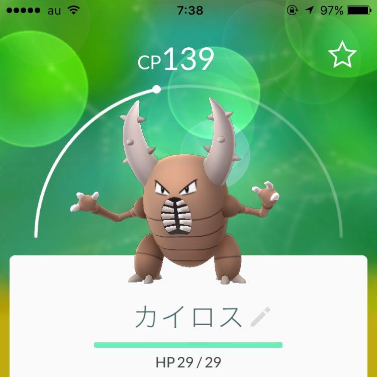 f:id:benriyasuzuki:20160726085445j:image