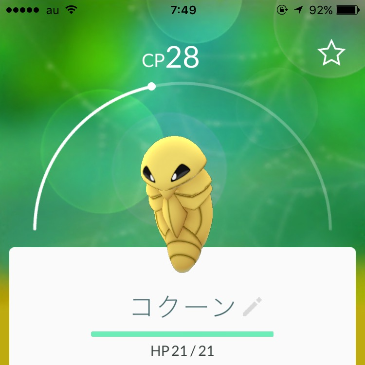 f:id:benriyasuzuki:20160726085452j:image