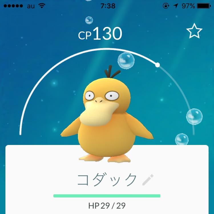 f:id:benriyasuzuki:20160726085455j:image