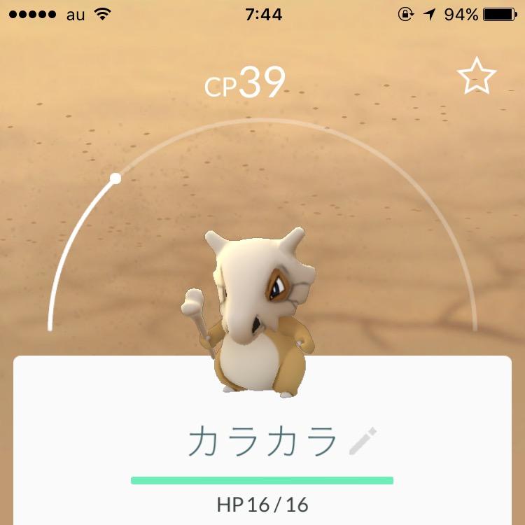f:id:benriyasuzuki:20160726085457j:image