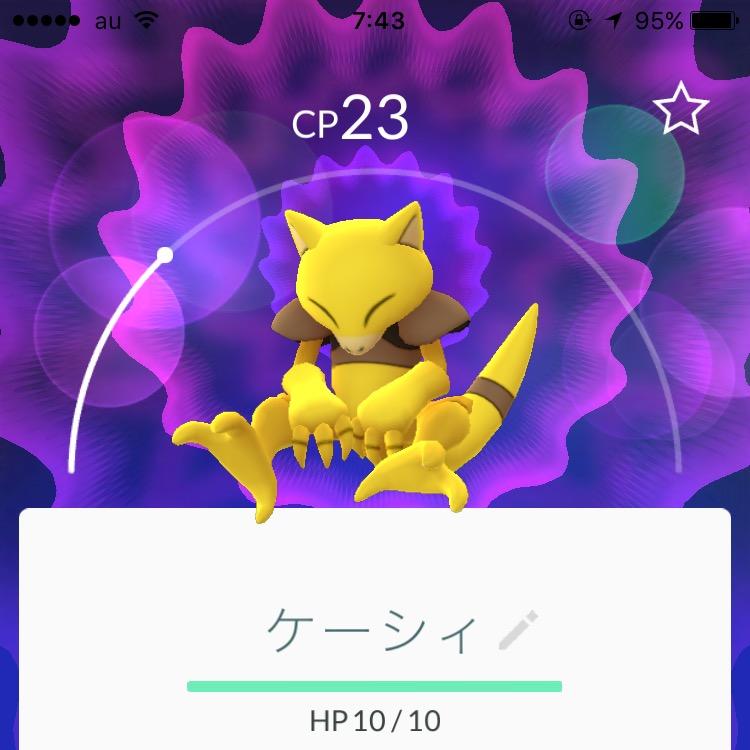 f:id:benriyasuzuki:20160726085505j:image
