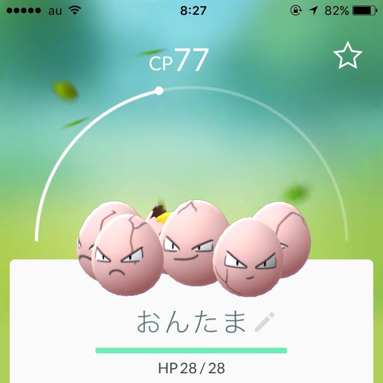 f:id:benriyasuzuki:20160726085512j:image