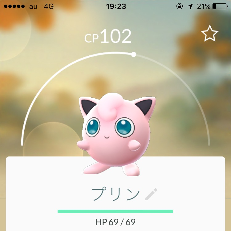 f:id:benriyasuzuki:20160727103209j:image