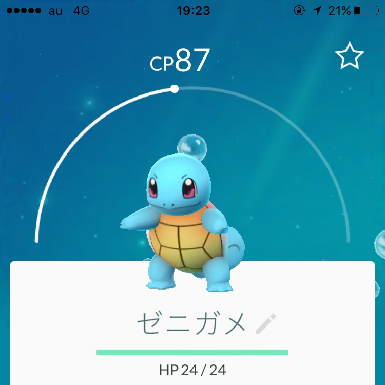 f:id:benriyasuzuki:20160727103212j:image