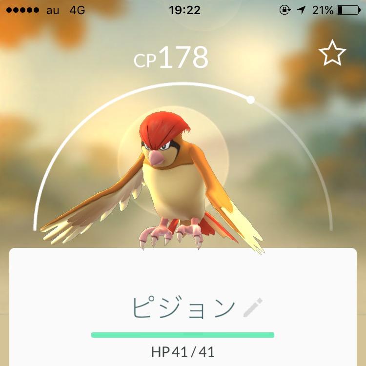 f:id:benriyasuzuki:20160727103221j:image