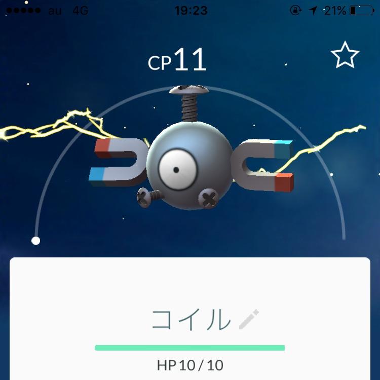 f:id:benriyasuzuki:20160727103223j:image