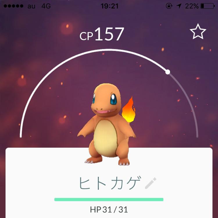 f:id:benriyasuzuki:20160727103226j:image