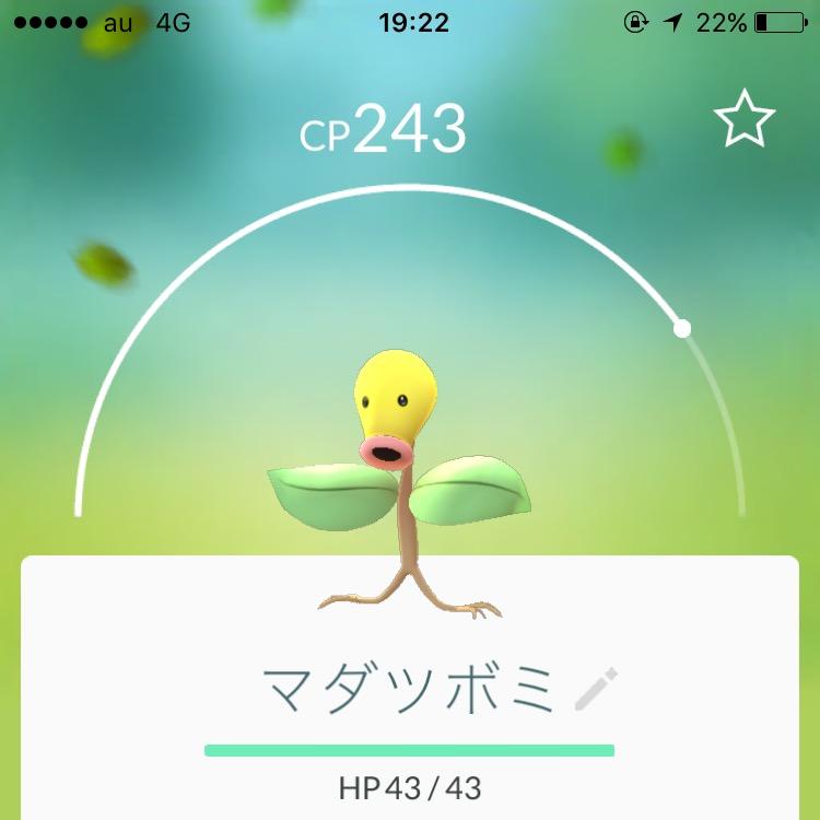 f:id:benriyasuzuki:20160727103228j:image