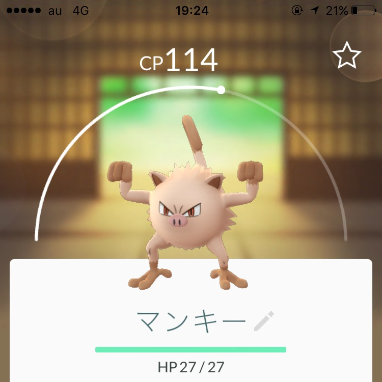 f:id:benriyasuzuki:20160727103233j:image