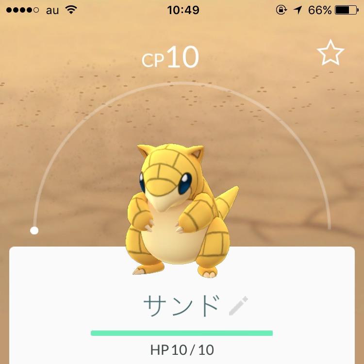 f:id:benriyasuzuki:20160728113115j:image