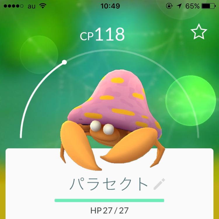 f:id:benriyasuzuki:20160728113117j:image