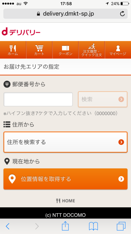 f:id:benriyasuzuki:20160802190439p:image