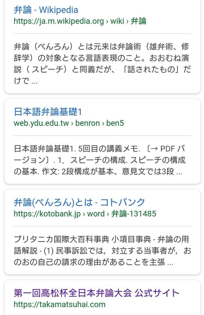 f:id:benron_mzk:20190117212455j:plain