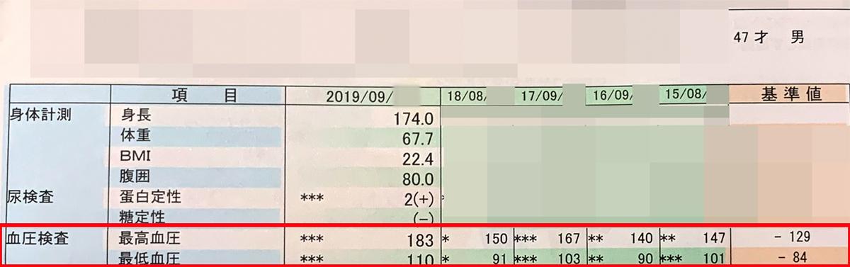 f:id:benten2016:20191027230003j:plain