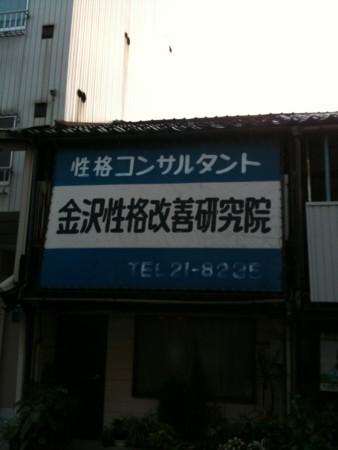 20100729185329