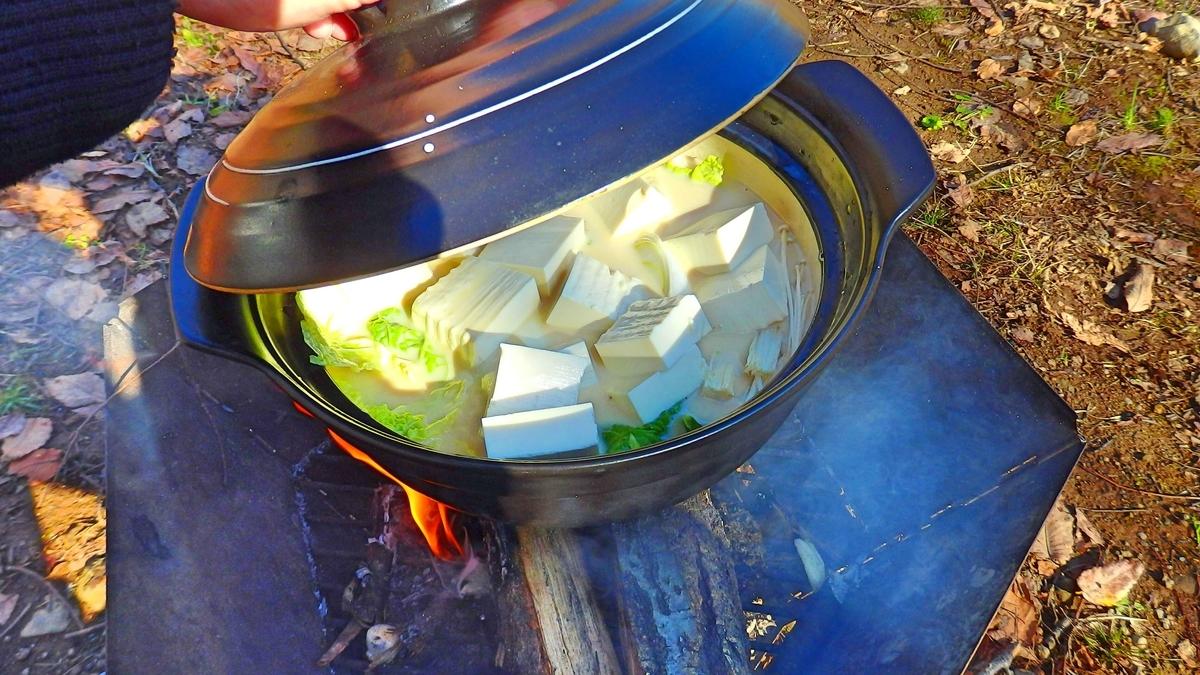 無限みそ豆乳鍋