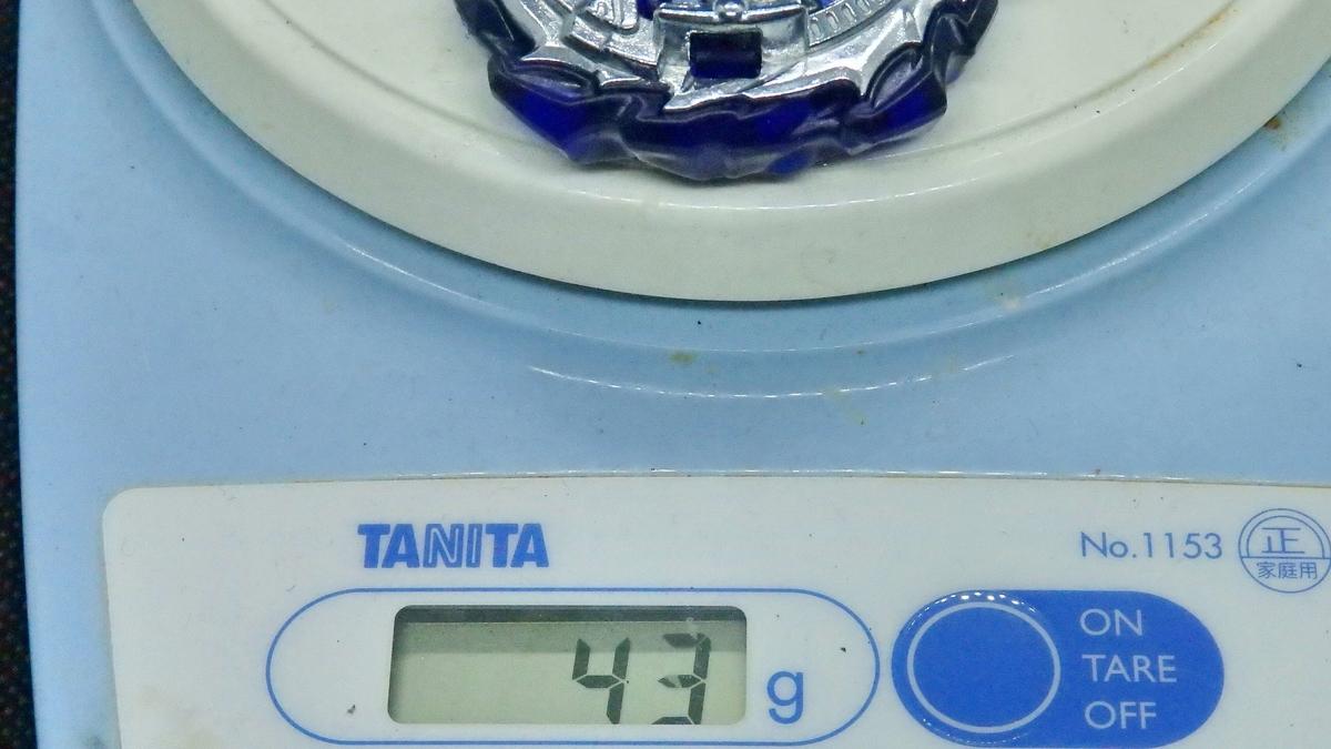 1B(ワンビー)の重量