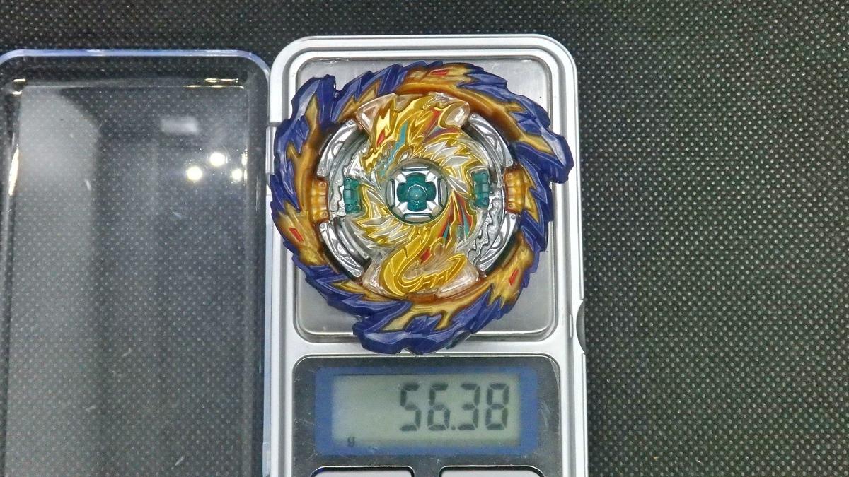 ミラージュファブニル 2Sの重量