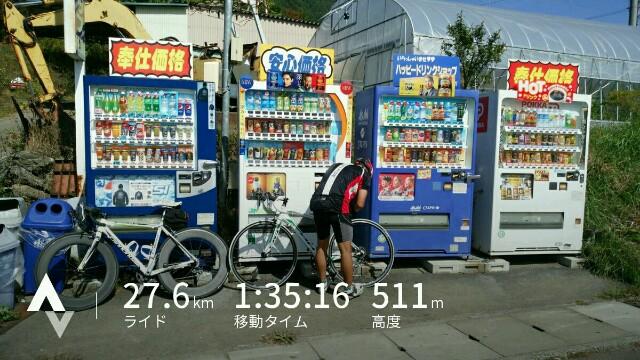 f:id:benzo7321:20171009184045j:image