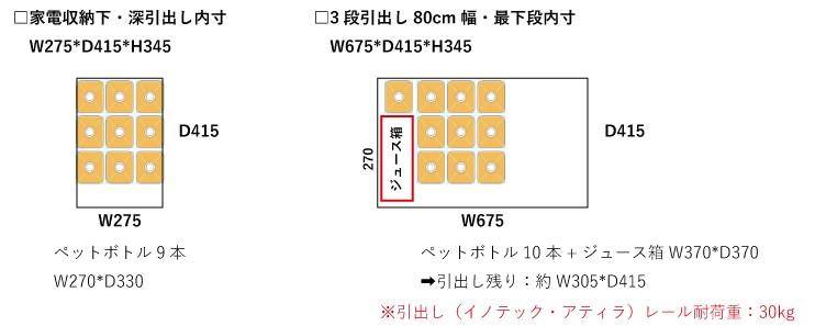 f:id:beorc:20210115125431j:plain