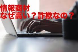 f:id:beorubu777:20170804132734j:plain