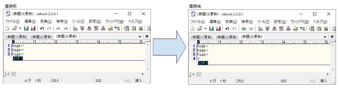 f:id:beowolf5963:20200404220616p:plain