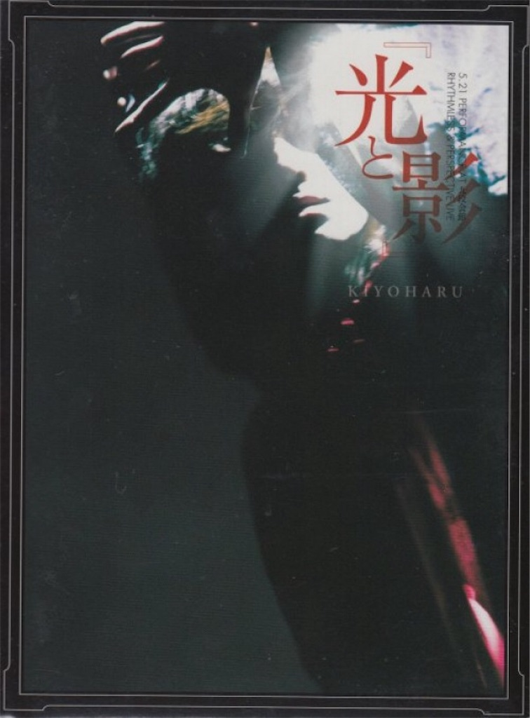 f:id:beppukannawa380:20180624092124j:image
