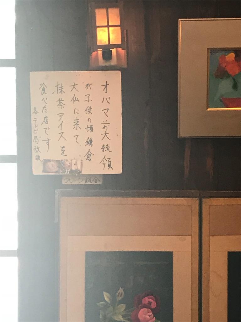 f:id:beppukannawa380:20180907143808j:image