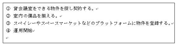 f:id:beppukannawa380:20180928162133j:plain
