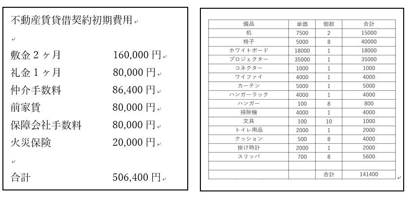 f:id:beppukannawa380:20181003134506j:plain
