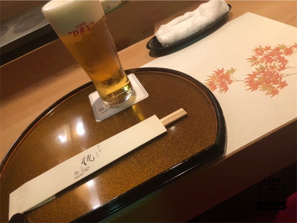 f:id:beppukannawa380:20181004111321j:image